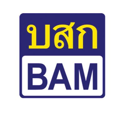 บริษัทบริหารสินทรัพย์ กรุงเทพพาณิชย์ จำกัด มหาชน (BAM)