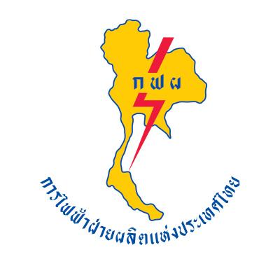 การไฟฟ้าฝ่ายผลิตแฟ่งประเทศไทย