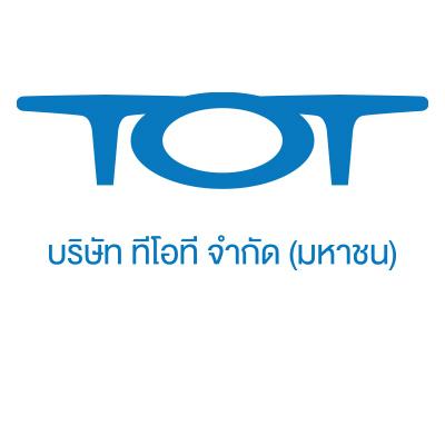 บริษัท ทีโอที จำกัด มหาชน